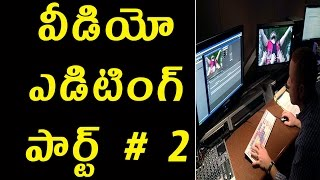 Video Editing In Telugu Part # 2 || Video editing Tutorial