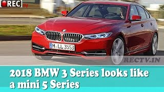 2018 BMW 3 Series looks like a mini 5 Series || Latest automobile news updates