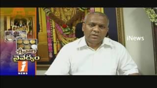 Tirumala Prasadam Menu Item Making Special | Separate Menu For Lord Venkateswara | iNews