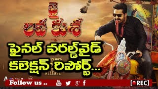 Jai Lava Kusa Worldwide Closing Collections I rectv india