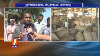 Chilli Farmers Suffer With Reducing Prices In Guntur Mirchi Yard | iNews