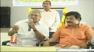 Undavalli Arun Kumar Comments on PM Modi |Round Table Meeting In Rajahmundry | iNews