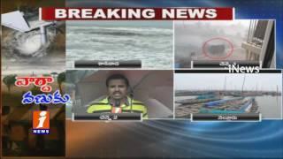 Vardah Cyclone | Heavy Rains in Tirumala | Disrupting Atmosphere |  Live Updates  | iNews