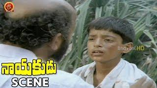 Kamal Hassan Stabs Police and Runs away to Bombay || Nayakudu Movie Scenes