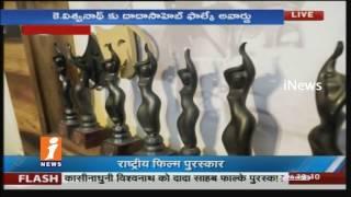 K Vishwanath Receives Dadasaheb Phalkeaward from Pranab Mukherjee | Delhi | iNews