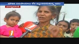 Nagarjuna Sagar Basins Villagers Suffer With Lack Of Facilities | Govt Officials Neglects | iNews