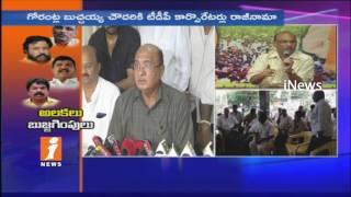 TDP MLAs Upset On CM Chandrababu Naidu In Over Minister Post | iNews