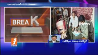 Visakha Land Scam | MRO Shankar Rao Taken into ACB Custody | iNews