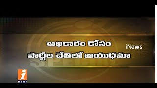 Central Govt Special Focus And Priority On Agriculture Sector | iSpecial | iNews