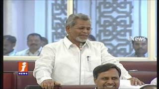 Naradasu Laxman Rao Sings Song For SC,ST Sub Plan In Telangana assembly | Winter Session  iNews