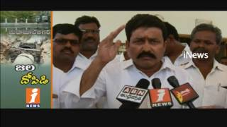 Mahbubnagar Market Committee Chairman Using Water From Koil Sagar Project llegally | iNews