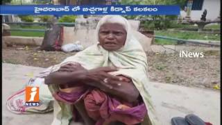 Four Beggars Kidnapped By Unknown People Near LB Nagar Police Station | Hyderabad | iNews
