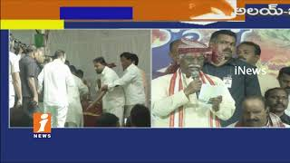 Bandaru Dattatreya's Alai Balai Grandly Held in Hyderabad | All Party Leaders Participated | iNews