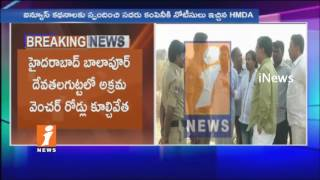 GHMC Demolition Of  Illegal Construction In Balapur | Pride India Illegal Constructions |  iNews