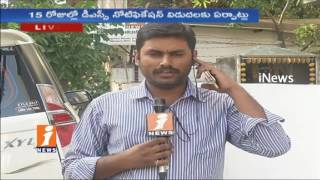 Telangana DSC Notification For 8, 792 Posts in 15 Days | iNews