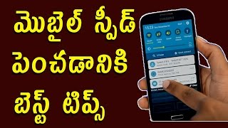 Best New tips to Increase Speed Of Your Android Smartphone || Mobile Tips || Telugu Tech Tuts