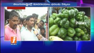 Public Response On Vegetables Price Hike In Warangal   iNews