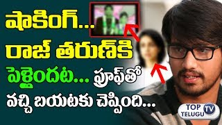 Hebbah Patel Shocking Comments About Raj Tarun Marriage | Andhhagadu Movie |Tollywood Latest Updates