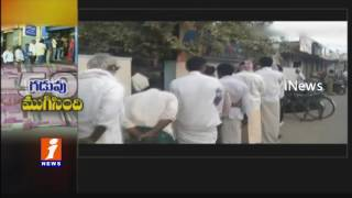 Long Queues Continue at Banks After 50 Days Of Notes in Kurnool | iNews