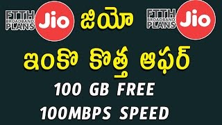 Reliance JIO fiber Preview Offer || Jio fiber broadband || Telugu