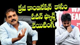 Pawan Kalyan Koratala Siva Movie with Different Subject || డిఫరెంట్ స్టోరీ అట   || RECTV INDIA