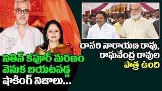 Shocking Facts Behind Jayasudha Husband Nitin Kapoor Death | Jayasudha Family Photos | Top Telugu TV
