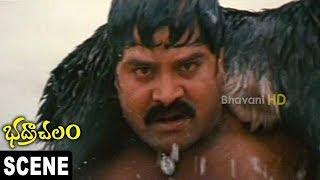 Sri Hari Superb Intro | Gundu Hanumanthu Rao Comedy Scene Bhadrachalam Scene