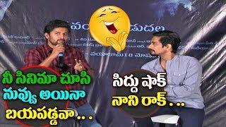 Nani Superb Questions To Hero Siddharth    Gruham Movie Press Meet    Nani About Horror Movies