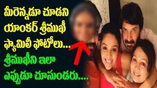 Anchor Sreemukhi Family Unseen and Rare Photos | Celebrity Photos | Patas Show | Top Telugu Tv