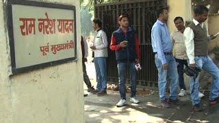 नहीं रहे पूर्व मुख्यमंत्री रामनरेश यादव, पीजीआई में सुबह 9 बजे ली आखिरी सांस