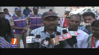 AISF Leaders Protest at Medchal Collectorate Over Pending Scholarships & Fee Reimbursements | iNews