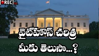 Must Know Facts about American President White House History