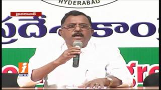 Cong Leader Mallu Ravi Addresses Media | Comments On TRS Party | Telangana | iNews