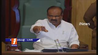 Discussion On Excise Department and Geetha Karmikulu in Telangana assembly   Srinivas Goud   iNews