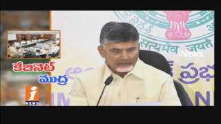 Key Decisions Taken For AP Development in Cabinet Meeting Chandrbabu Naidu | iNews