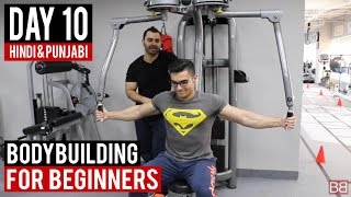 | DAY 10 | Full Chest Routine for Beginners! (Hindi / Punjabi)