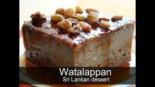 HOW TO MAKE WATALAPPAN