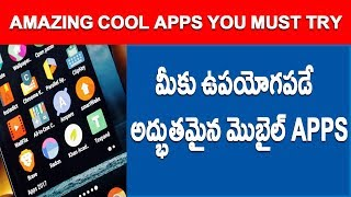 3 Amazing Cool Apps You Must Try Telugu