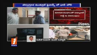 Huge Robbery In Beeramguda Muthoot Finance | 50Kgs Gold Theft | iNews