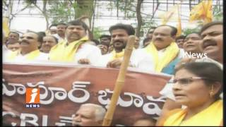 Telangana TDP leader Revanth Reddy Demands CBI Enquiry On Miyapur Land Scam | iNews
