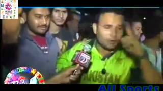 Reaction Of Pakistan Fan's After Loosing Against India - Pakistan Vs India - World T20 2016