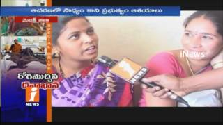 Medak Govt Hospitals Staff Fails To Attend Duties in Time |  Patients Suffering | iNews