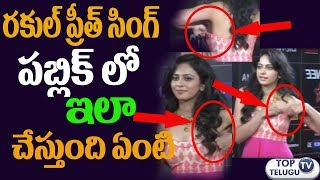 OOPS Movement Rakul Preet Singh Top Slips In Public|Rakul Preet Singh  Latest Hot Photoshoot
