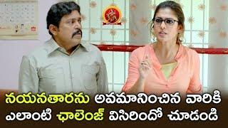 Nayanthara Challenges Her Relations - 2017 Telugu Movie Scenes - Dora