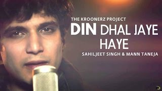 Din Dhal Jaye Haye Raat Na Jaye Lyrics | Guide Movie