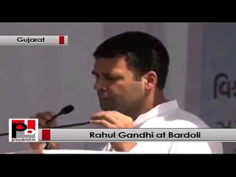 Rahul Gandhi- Congress is not a party but it is a thought