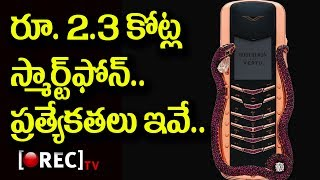 Vertu Signature Cobra Limited Edition Feature Phone Launched at Rs  2 3 Crores l RECTVINDIA