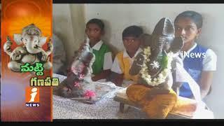 Schools Children Made Eco Friendly Ganesh Idols Attract Everyone  in Bhimavaram | iNews