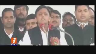 Akhilesh Yadav Counter To Mulayam Singh Yadav |  | iNEWS