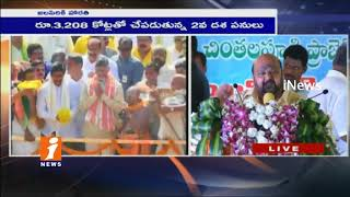 Maganti Babu Speech at Foundation Stone Laying Ceremony for Chintalapudi Lift Irrigation | iNews